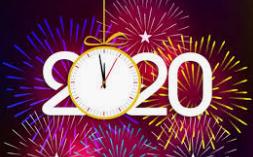 Скоро, скоро Новый год!